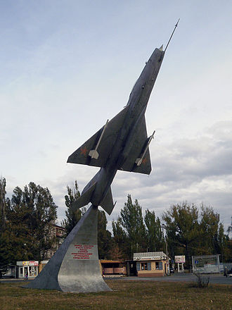 Lugansk Higher Military Aviation School of Navigators - A monument to the graduates of the school in Lugansk