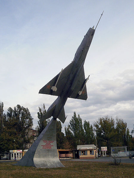 File:МиГ-21Ф-13, Луганск.JPG