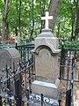 Могила Н В Рыкаловой на Ваганьковском кладбище (16-й участок).jpg