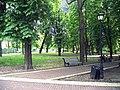 Міський сад 06.JPG