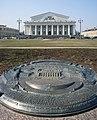 На стрелке Васильевского острова - panoramio.jpg