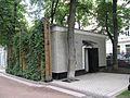 Общественная уборная - panoramio.jpg