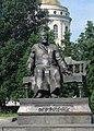 Орёл. Памятник Н.С. Лескову.jpg