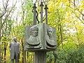 Пам'ятник Леніну В.І. (1870-1924), державному і політичному діячеві колишнього Радянського Союзу, Яготин.JPG
