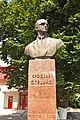 Пам'ятник Ярославу Стецьку (Стрий).jpg