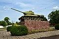 Пам'ятно-технічний знак Танк Т-34 Помічна.jpg