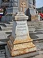 Памятник гренадерам, павшим под Плевной, обелиск с посвящением.jpg