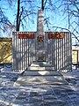 Памятник работникам депо погибшим в ВОВ - panoramio.jpg