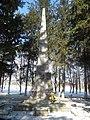 Пам'ятник 556 воїнам – односельчанам.jpg
