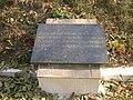Плита над братской могилой воинов 94-го погранполка - panoramio.jpg