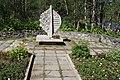 Полярно-альпийский Ботанический сад-институт им. Аврорина - 85 лет июль 2016.jpg