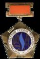 Почетный работник газовой промышленности СССР.png