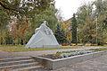 Пeтровський парк. м.Полтава.JPG