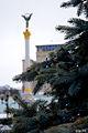 Статуя Независимости, г. Киев.jpg