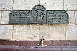 Тернопіль - Пам'ятне місце, де фашисти розстріляли євреїв - 14101422.jpg