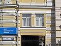 Україна, Харків, пл. Конституції, 26 фото 15.JPG