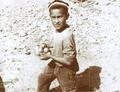 Хлопчик-таджик. Айні, 1966.png
