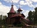 Церковь в Новоуральске. Вид с северо-востока.JPG