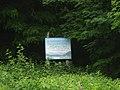 Чернівецький регіональний парк, Кіцманське лісництво.jpg