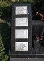 Шабастівка. Братська могила радянських воїнів2.jpg