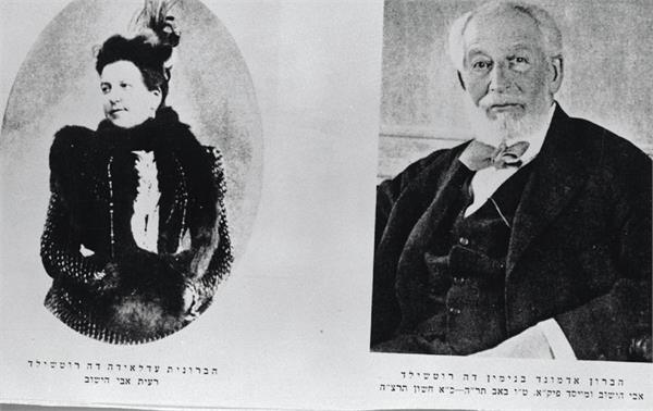 הברון אדמונד דה רוטשילד והברונית אדלאידה דה רוטשילד-JNF035709.jpeg