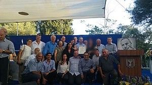 פרס ביטחון ישראל הוענק לתעש מערכות על חלקה בפיתוח חץ3