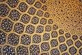 مسجد شیخ لطف الله3-توسط روحاله یگانه.jpg