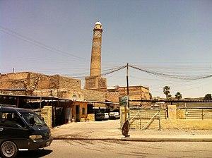 Great Mosque of al-Nuri (Mosul) - The minaret of the Al-Nouri mosque in 2013