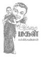 அத்தை மகள்.pdf