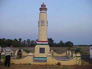 Vedaranyam March - The memorial at Vedaranyam