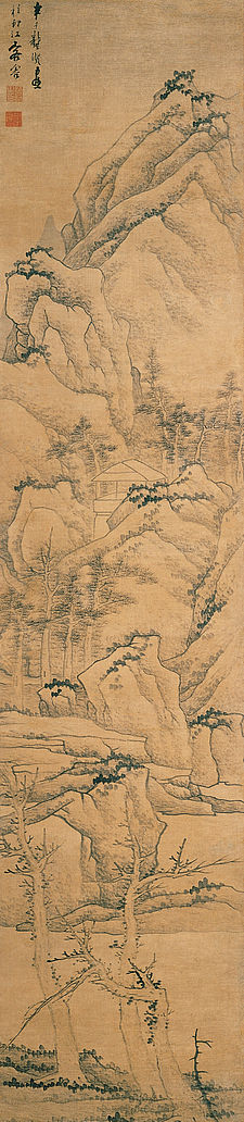 'Landscape', ink on silk painting by Gong Xian.jpg