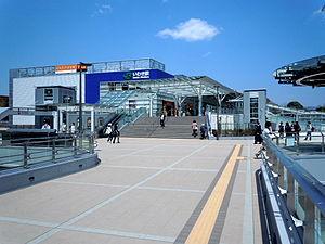 Iwaki Station (Fukushima) - Iwaki Station south entrance in May 2010