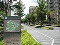 ナゴヤセントラルガーデン.JPG