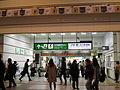 中央改札口.JPG