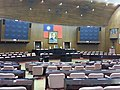 中華民國立法院 (議場内) Legislative Yuan of the Republic of China (chamber, interior).jpg