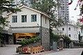 九龍城區 Kowloon City District 加多利山 Kadoorie Hill 建築 Architecture (6), 2020.jpg