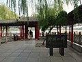 佛山倒影 - Reflection of Qianfo Mount - 2012.06 - panoramio.jpg