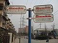 南京铁心桥春园路 - panoramio - 东京村子.jpg