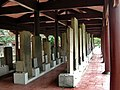 台南碑林 Tainan Forest of Stone Tablets - panoramio.jpg