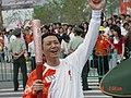 奥运火炬手在黄山 - panoramio - 李庚.jpg