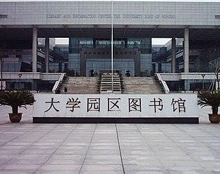 Ningbo University Zone Library Library in Yinzhou, Ningbo, China