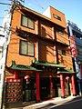 慶福楼 - panoramio.jpg