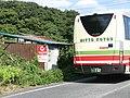 日東交通バスとマルフク - panoramio.jpg
