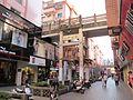 武夷山市和平南路步行街 - panoramio.jpg