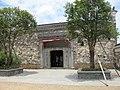 毛泽东纪念馆 - panoramio.jpg