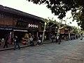 溪口街景 - panoramio (1).jpg