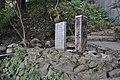 穴澤天神社 - panoramio (53).jpg