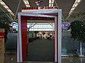 西安咸阳国际机场T3航站楼.jpg