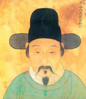 Xie Jin (mandarin)