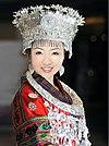 贵州黔东南苗族女性(a Miao woman in Qiandongnan,Guizhou).jpg